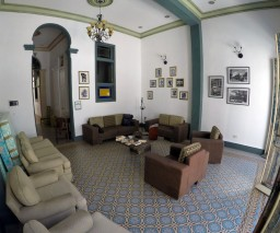 Some of the private accommodation in Cuba is very stylish
